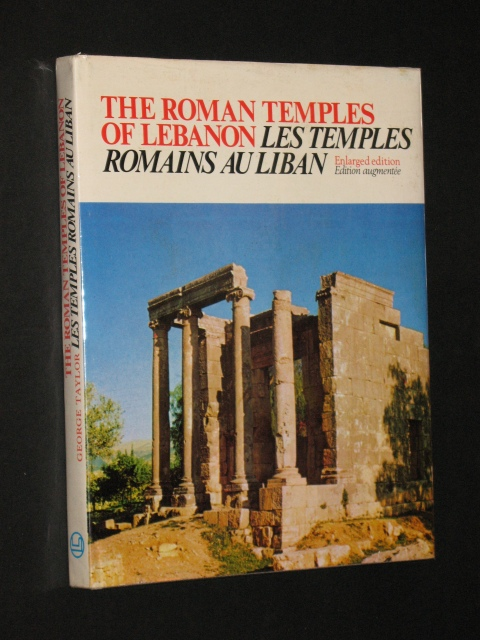 Les temples romains au Liban - The roman temples of Lebanon